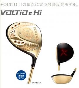 KATANA VOLTiO II Hi(超高反發)一號開球木桿-SR請電洽06-5935-383