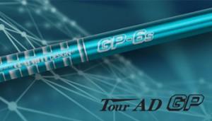 Graphite Design Shafts日本TOUR AD GP系列碳桿身( 2016最新款 )#1木桿碳桿身請洽06-5935-383