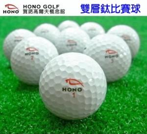 640208(最新配方大球心 耐切)雙層比賽球 / 30顆